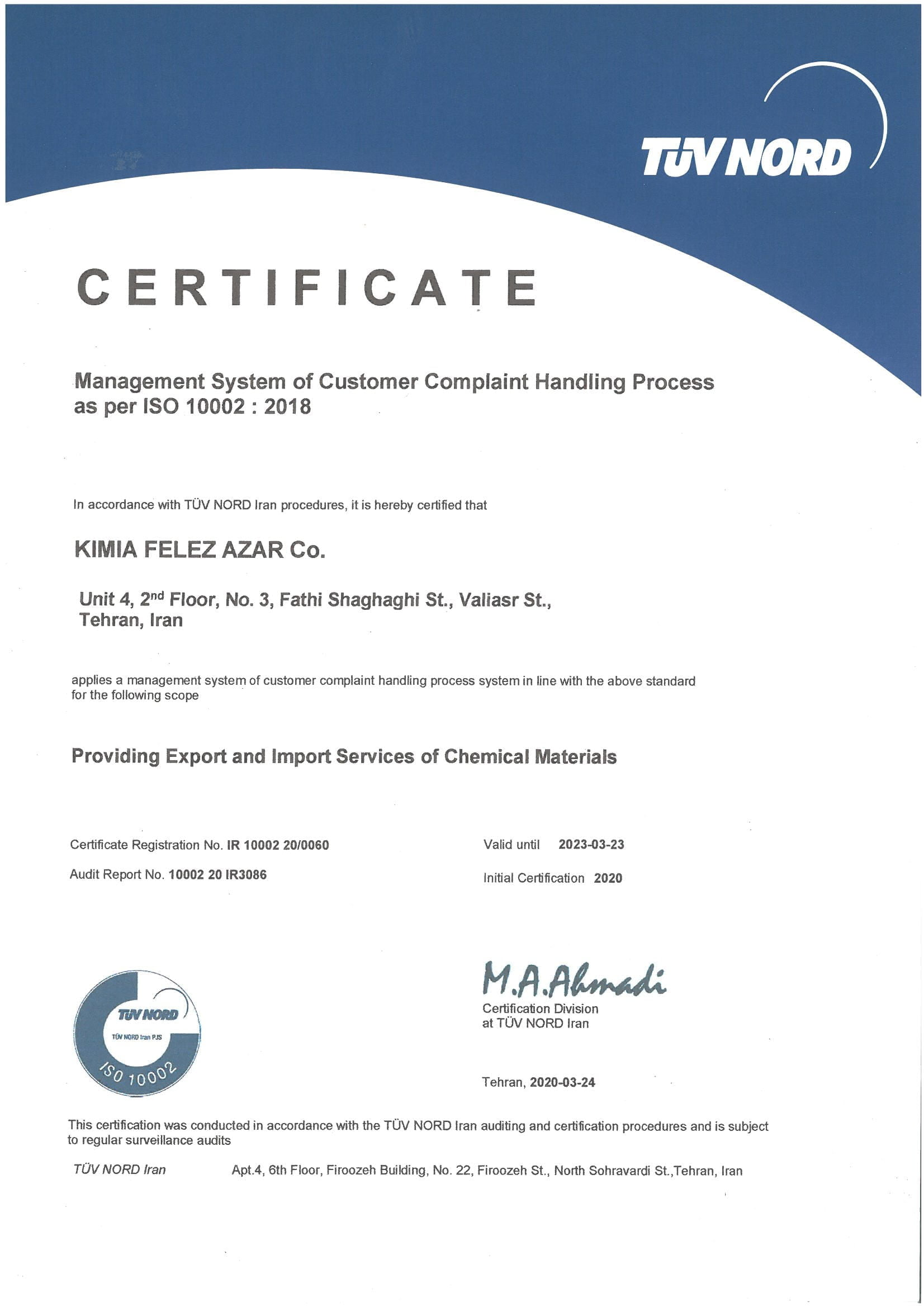 ISO 10002-2018 English-1