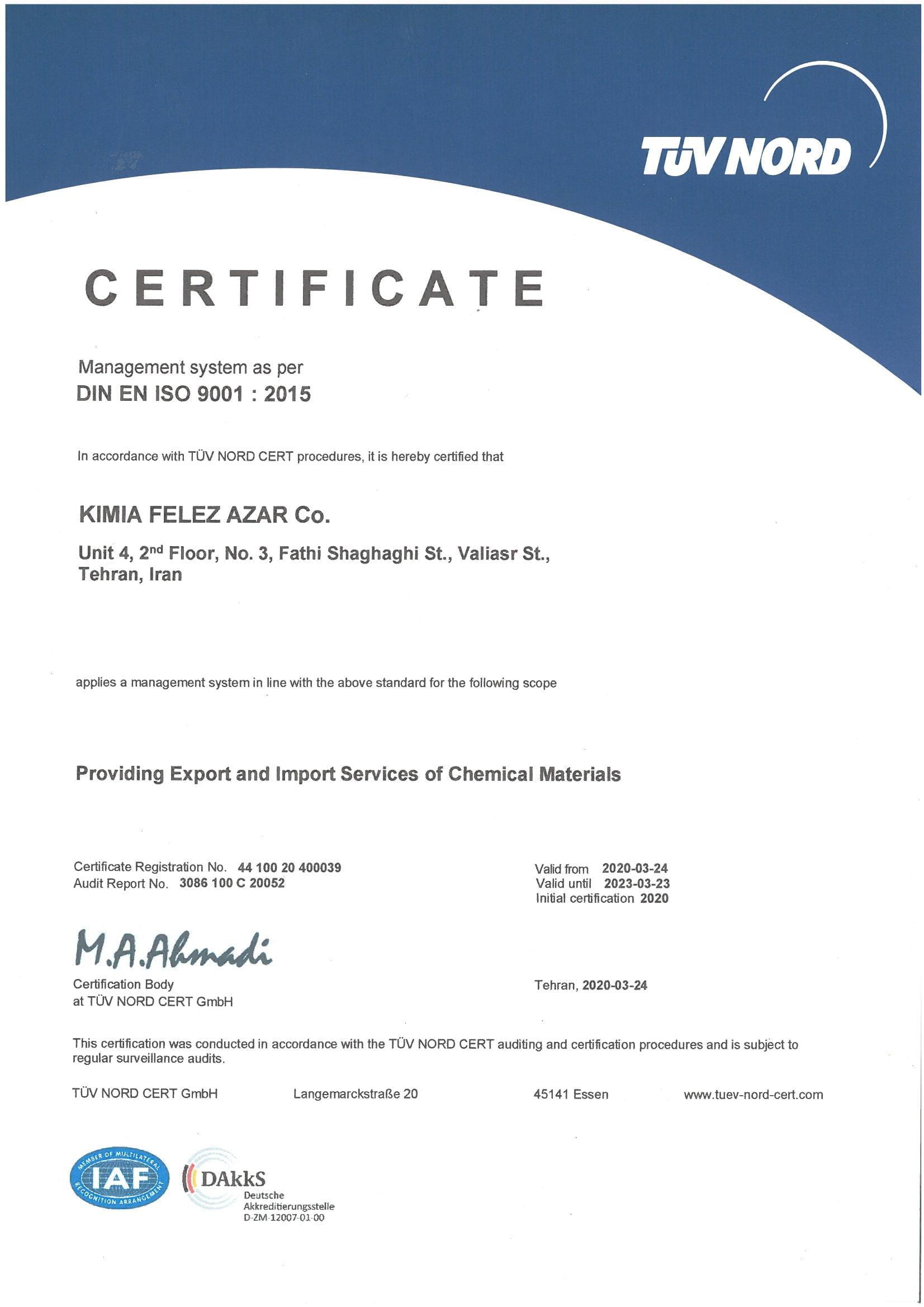ISO 9001-2015 English-1